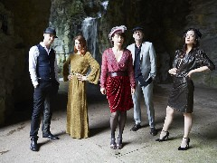 Nouvelle Vague Live