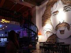 Zappa Bar