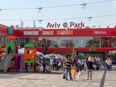 Aviv park Zvezdara