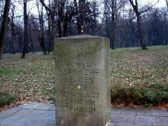 Spomenik braniocima Beograda