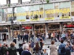 Belgrade Cultural Center