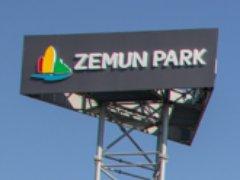 Zemun Park