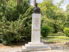 Archibald Reiss Monument