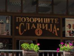 Theatre Slavija